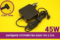 Зарядное устройство [блок питания] для ноутбука Asus ZenBook 19V 2.37A 45W 3.0x1.1mm   030041