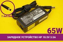 Зарядное устройство [блок питания] для ноутбука HP 18.5V 3.5A 65W 7.4x5.0mm с иглой | 030043