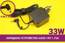 Зарядное устройство [блок питания] для ноутбука Asus 19V 1.75A 33W 4.0x1.35mm   030046