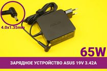 Зарядное устройство [блок питания] для ноутбука Asus 19V 3.42A 65W 4.0x1.35mm   030047