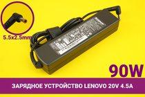 Зарядное устройство [блок питания] для ноутбука Lenovo 20V 4.5A 90W 5.5x2.5mm | 030049