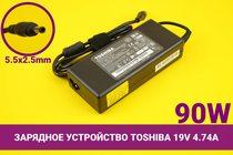 Зарядное устройство [блок питания] для ноутбука Toshiba 19V 4.74A 90W 5.5x2.5mm | 030050