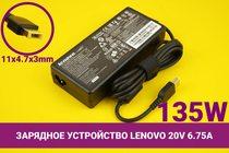 Зарядное устройство [блок питания] для ноутбука Lenovo 20V 6.75A 135W 11x4.7x3mm | 030053