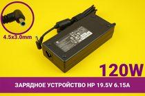 Зарядное устройство [блок питания] для ноутбука HP 19.5V 6.15A 120W 4.5x3.0mm с иглой | 030056