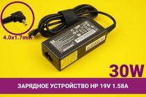 Зарядное устройство [блок питания] для ноутбука HP 19V 1.58A 30W 4.0x1.7mm | 030057