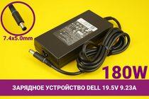 Зарядное устройство [блок питания] для ноутбука Dell 19.5V 9.23A 180W 7.4x5mm с иглой | 030059