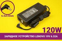 Зарядное устройство [блок питания] для моноблока Lenovo 19V 6.32A 120W 6.3x3.0mm | 030065