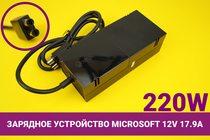 Блок питания для игровой приставки [консоли] Microsoft Xbox One 12V 17.9A 220W | 030070