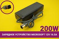 Блок питания для игровой приставки [консоли] Microsoft Xbox360 12V 16.5A 200W | 030071