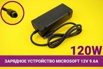 Блок питания для игровой приставки [консоли] Microsoft Xbox360 E 12V 9.6A 120W | 030072