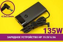 Зарядное устройство [блок питания] для ноутбука HP 19.5V 6.9A 135W 4.5x3.0mm с иглой | 030083