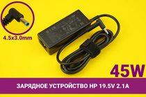 Зарядное устройство [блок питания] для ноутбука HP 19.5V 2.1A 45W 4.5x3.0mm с иглой | 030084
