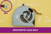Вентилятор для ноутбука Asus N56V (Уценка) | 040083sale