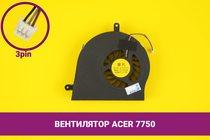Вентилятор (кулер) для ноутбука Acer Aspire 7750   040229