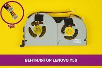 Вентилятор (кулер) для ноутбука Lenovo Y50-70   040234
