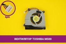Вентилятор (кулер) для ноутбука Toshiba M500 | 040239