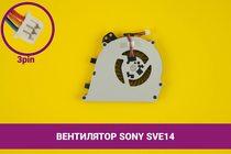 Вентилятор (кулер) для ноутбука Sony SVE14   040240