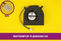 Вентилятор (кулер) PLB08020B12H 12V | 040241