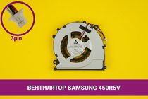 Вентилятор (кулер) для ноутбука Samsung 450R5V | 040242