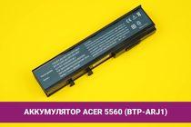 Аккумулятор (батарея) для ноутбука Acer Aspire 5560 (BTP-ARJ1) 5200mAh 58Wh 11.1V | 020120