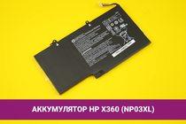 Аккумулятор (батарея) для ноутбука HP Pavilion 13 X360 (NP03XL) 3720mAh 43Wh 11.4V | 020125