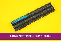 Аккумулятор (батарея) для ноутбука Dell Latitude E5420 (T54FJ) 5500mAh 60Wh 11.1V | 020126