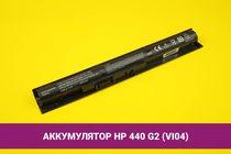 Аккумулятор (батарея) для ноутбука HP 440 G2 (VI04) 2600mAh 38Wh 14.8V | 020038C