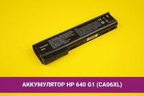 Аккумулятор (батарея) для ноутбука HP 640 G1 (CA06XL) 5200mAh 56Wh 10.8V | 020104