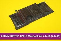 Аккумулятор (батарея) для ноутбука Apple Macbook Air 13'' A1466 Mid 2013- Mid 2017 (A1496) 7100mAh 54.4Wh 7.3V | 020105p