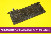 Аккумулятор для ноутбука Apple Macbook Air 11'' A1370 Late 2010 (A1375) 4680mAh 35Wh 7.3V | 020131
