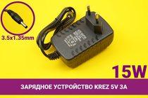 Зарядное устройство [блок питания] для ноутбука Krez 5V 3A 15W 3.5x1.35mm | 030077k