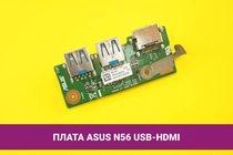 Плата USB и HDMI для ноутбука Asus N56 | 100009UH