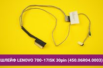 Шлейф матрицы (экрана) для ноутбука Lenovo Ideapad 700-17ISK 30pin (450.06R04.0003) | 100022s