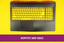 Корпус для ноутбука MSI GE63 топкейс (пламрест) | 100040c