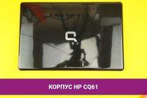Корпус для ноутбука HP Compaq CQ61 крышка матрицы | 108002a