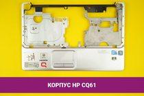 Корпус для ноутбука HP Compaq CQ61 топкейс | 108002c