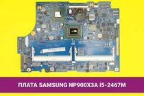 Материнская (системная) плата Samsung NP900X3A i5-2467M (SR0D6) | 108003m