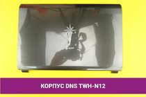 Корпус для ноутбука DNS TWH-N12 крышка матрицы   108004a