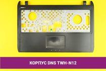 Корпус для ноутбука DNS TWH-N12 топкейс   108004c