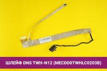 Шлейф матрицы (экрана) для ноутбука DNS TWH-N12 40pin (MECDD0TWHLC0203B) | 108004s