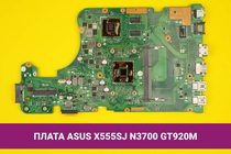 Материнская (системная) плата Asus X555SJ Pentium N3700 Gefroce GT920M | 140001