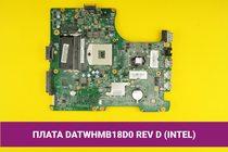 Материнская (системная) плата DNS DATWHMB18D0 REV: D Intel nVidia GeForce GT540M | 140005