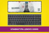 Клавиатура для ноутбука Lenovo IdeaPad G500S серая рамка   010049