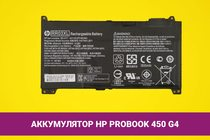 Аккумулятор (батарея) для ноутбука HP ProBook 450 G4 (RR03XL) 3930mAh 11.4V | 020134