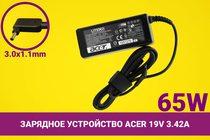 Зарядное устройство [блок питания] для ноутбука Acer 19V 3.42A 65W 3.0x1.1mm | 030019