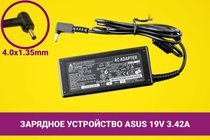 Зарядное устройство [блок питания] для ноутбука Asus 19V 3.42A 65W 4.0x1.35mm   030047-1