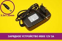 Зарядное устройство [блок питания] для ноутбука Irbis 12V 3A 36W 3.5x1.35mm | 030076i