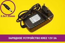 Зарядное устройство [блок питания] для ноутбука Krez 12V 3A 36W 3.5x1.35mm | 030076k
