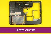 Корпус для ноутбука Acer Aspire 7520G нижняя часть | 108007d