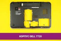 Корпус для ноутбука Dell Inspiron 7720 нижняя часть | 108008d